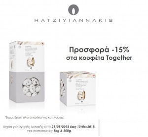 15% together_May 2018
