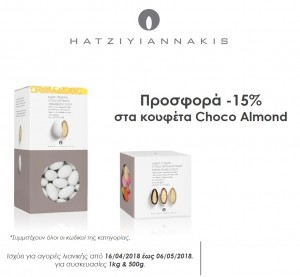 15%_Choco_Almond_April 2018